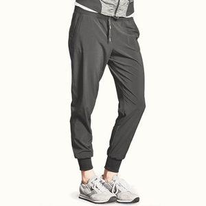 Athleta Dark Gray Lined City Jogger Pant